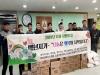 천안지역 친목단체 '백년지기', 사회복지시설 찾아 이웃사랑 실천