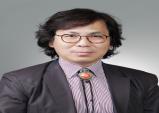한국음악협회 천안시지부, 제13대 홍원기 지부장 선출