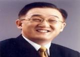 충남문화재단, 제4대 신임 대표이사 김현식 씨 내정