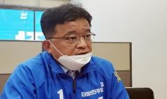 """[직격인터뷰] 민주당 한태선 천안시장 예비후보 """"천안경제 살리는 '경제시장' 되겠다"""""""