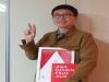 선문대 장훈종 교수, 2020 아시아 디자인 어워드 대상 수상