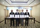천안시, 천안상록골프&리조트와 농특산물 홍보‧판매 협력 약속