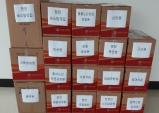 천안시건강가정지원센터-백석대 사회봉사센터, 코로나19 극복 응원물품 전달