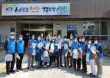 신안동 행복키움지원단, '어려운 이웃사촌 발굴 캠페인' 추진