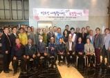 부성1동 행복키움지원단, '이웃사랑 어르신 식사 나눔' 개최