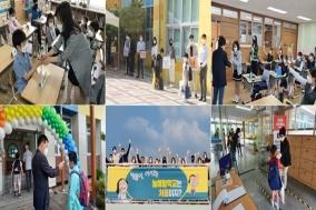 [포토뉴스] 고2 이하 등교 첫 날, 각급 학교의 학생 맞이