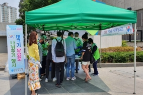 [포토뉴스] 한국자유총연맹 천안시지회, '2020 태극기 나눠주기' 캠페인