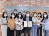 천안시청소년수련관, 대외 유공인사 부문 국가보훈처장 표창 수상
