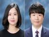 단국대병원 김효연·송민석 전공의, 사진 콘테스트 대상 수상
