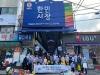 """""""중소벤저기업진흥공단이 전통시장과 '가치'합니다!"""""""