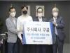 구공 이정원 대표, 저소득 아동위해 1천만원 기부