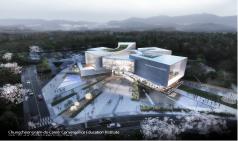 충남교육청, 진로융합교육원 설립 추진 박차…2022년 개원 목표