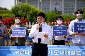 [이슈] 등록금 반환 논란...천안·아산 소재 대학들 입장은?