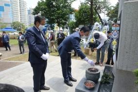 [포토뉴스] 천안7.8전투 전몰 미군용사 추모식