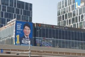 [단독] 4월 총선 당시 박완주 선거사무소 불법입주 논란…천안시 기업지원과의 거짓 해명 뒤늦게 밝혀져