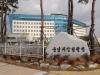 [인사] 충남지방경찰청 총경급 인사 단행...천안서북서장에 김의옥 전 충남청 생안과장