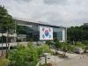 천안시, 2020 인구주택총조사 조사요원 모집