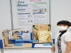 가온초 서유라·이정후·안연웅 학생, 충남과학전람회·과학발명품대회서 메달 석권