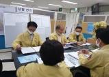 충남교육청, 재난대비 '상황관리전담반' 운영