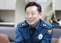 충남경찰청 신임 청장에 이철구 경찰청 경비국장 내정