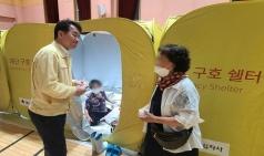 문진석 의원, 천안시 '특별재난지역' 지정 촉구