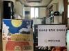 천안시의회, 사회복지시설에 비대면 위문품 전달