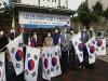 나라사랑태극기달기 운동본부, 직산 부송3리에 태극기 300세트 기증