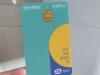 내년부터 삼성‧LG페이에서 '천안사랑카드' 사용 가능해진다