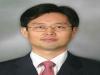 이노신 호서대 교수, 언론중재위원회 운영위원 선출