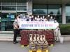 천안농협, 코로나19 극복 위한 마스크 30만장 전달