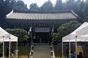 '유관순 열사 순국 100주기'…엄숙한 분위기 속 추모제 진행