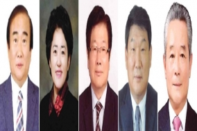 제37회 천안 시민의 상 5개 부문 수상자 선정…체육진흥 부문은 無
