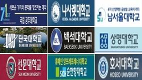 천안아산 대학 수시모집 마감…전체적인 감소 속 상명대‧호서대 선전