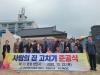 대한전문건설협회 천안시협의회, '사랑의 집 고치기 사업' 준공식 개최