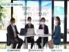 충남북부상공회의소, '유튜브 생생 채용정보 한마당' 개최