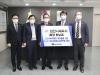 한남교 천안시체육회장, 천안시복지재단에 마스크 10만장 기증