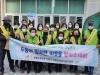 청룡동 행복키움지원단, 복지사각지대 발굴 거리캠페인 실시