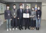 천안시, 대한민국SNS대상 '기초지자체 부문' 대상 수상