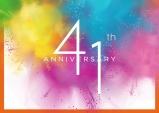 개점 41주년 맞은 '갤러리아百 센터시티'...다양한 행사 진행