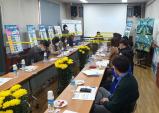 광주광역시 북구의회, 성정1동 주민자치회 찾아 정보 공유