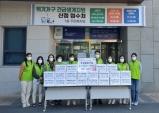 불당동 행복키움지원단, 취약계층에 '온정의 김치' 전달