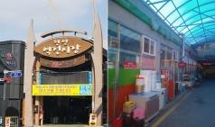 [단독] 천안역전시장 한마음센터 운영두고 '상인-상인회 임대료 논란' 불거져