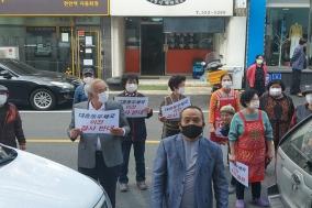 천안 대흥동 우체국 '우편취급국'으로 전환...주민들 반발