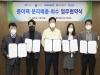 천안시, 사업장 종이팩 분리배출 회수 삼성전자와 업무협약 체결