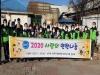 한국자유총연맹 천안시지회, 성정1동 취약계층에 연탄지원