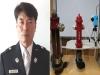 서북소방서 김점석 소방위, 국민안전발명챌린지 '은상' 수상