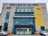 천안시 도서관, 2021년 주말 대학생 아르바이트 모집