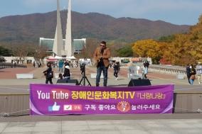[포토] 옹심이장애인예술단, 찾아가는 열린음악회 개최