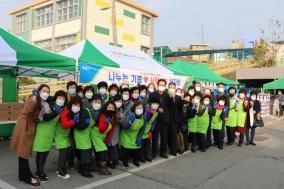 [포토] 성환농협 '나누는 기쁨, 사랑나눔 바자회' 개최