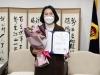 김은나 도의원, 대한민국 지방자치평가 의정대상 수상